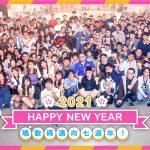 Happy New Year — 曉數碼邁向七週年!
