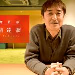 為了拓展通往夢想的道路而不斷演進的團隊 — CAPS Feat. Akatsuki 福岡 CEO 安納達彌